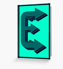 The Alphabet  The letter E Greeting Card