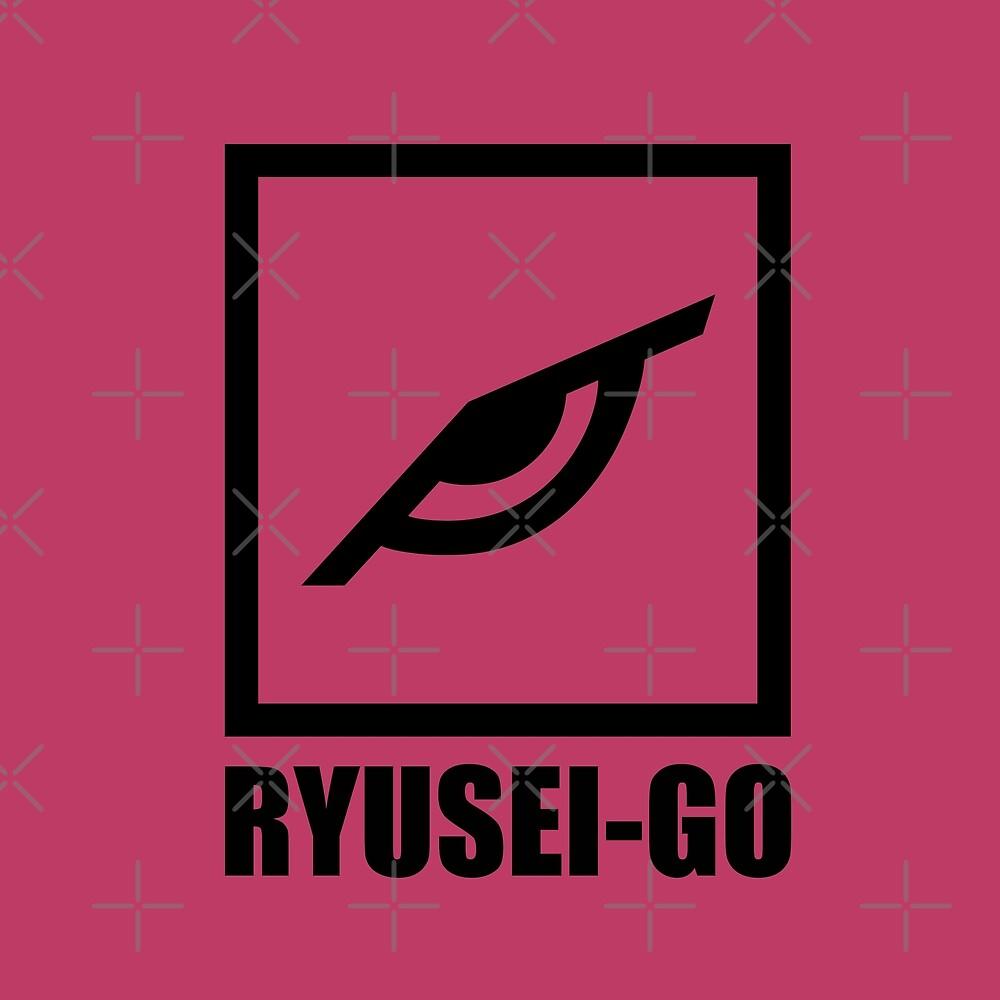 『GUNDAM』 RYUSEI-GO by yunchulkim
