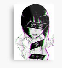 LUST (alternative)- Sad Japanese Aesthetic Metal Print