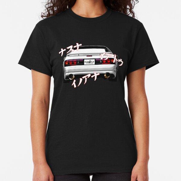 Rotary Music – Mazda RX7 FC3S Inspired  Classic T-Shirt
