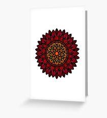 Sun mandala  Greeting Card
