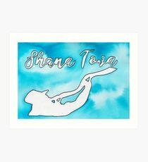 Shana Tova - Jewish New Year Art Print