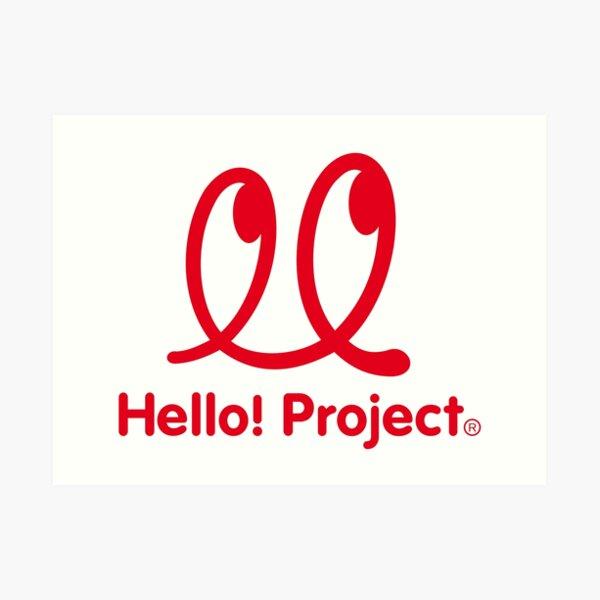 Hello Project Old School Logo Pink Art Print By Fonimoni Redbubble