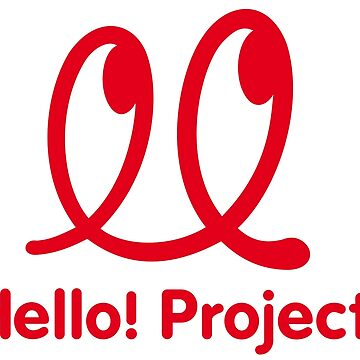 Hello Project Old School Logo - Red by FoniMoni