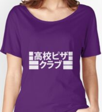Anime Logo Women's Relaxed Fit T-Shirt