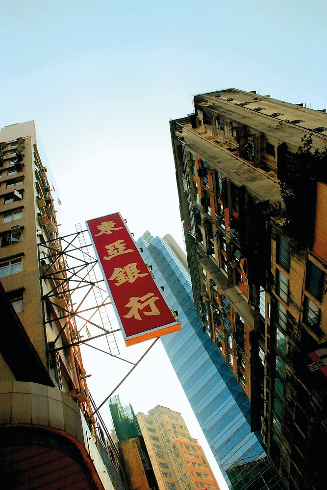 Hong Kong - Stanley Street by Hell-Prints