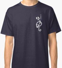 Oagari yo Classic T-Shirt