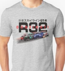 Nissan Skyline R32 DOGFIGHT Unisex T-Shirt