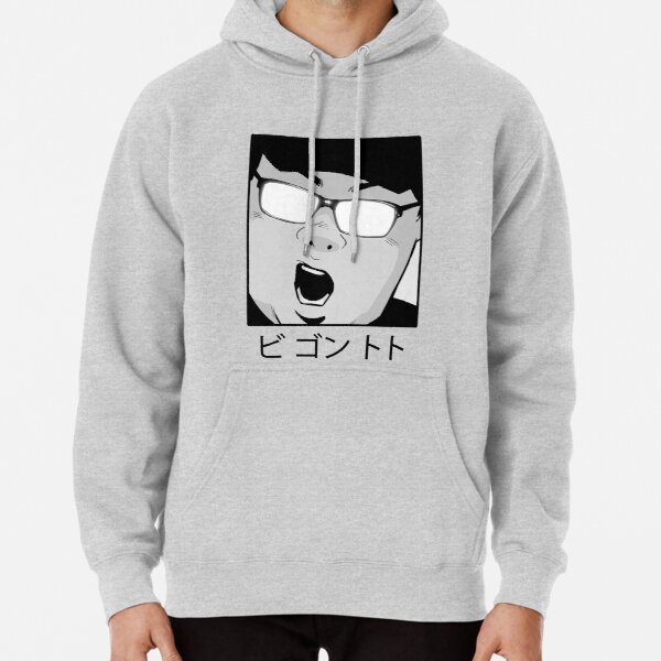 Be Gone THOT Pullover Hoodie
