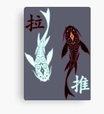 Avatar - Tui & La (Raava/Vaatu) Canvas Print