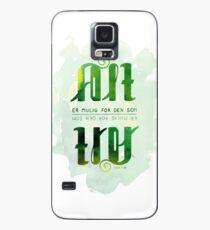 Alt er mulig for den som tror Case/Skin for Samsung Galaxy