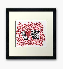 Freehand Sketch Love Letter Framed Print
