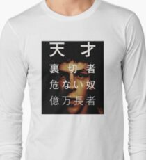 Japanese The Social Network T-Shirt