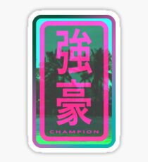 "Vaporwave ""Champion"" Kanji Sticker"