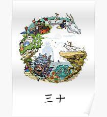 Ghibli 30 Poster