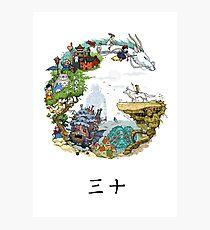 Ghibli 30 Photographic Print