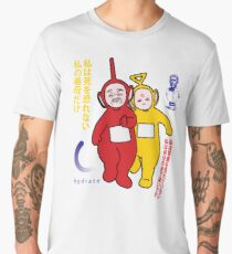 TV chub kids Men's Premium T-Shirt