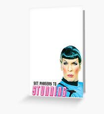 Set phasers to stunning, Mr. Spock Greeting Card