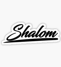 Shalom T-shirt Hebrew Israelites Messianic 12 Tribes Judah Sticker