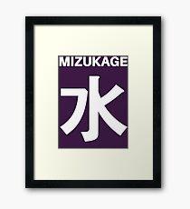 Mizukage Kiri Symbols Framed Print