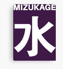 Mizukage Kiri Symbols Canvas Print