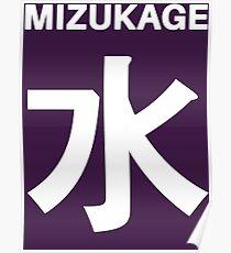 Mizukage Kiri Symbols Poster