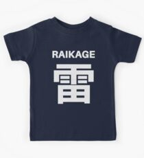 Raikage Kumo Symbols Kids Clothes