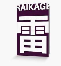 Raikage Kumo Symbols Greeting Card