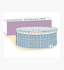Graphics Warsaw Architecture - Rotunda Photographic Print
