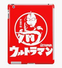 ULTRAMAN JAPAN STYLE iPad Case/Skin