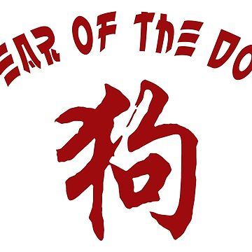 Chinese Zodiac Dog Year of The Dog by ChineseZodiac