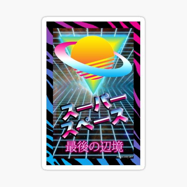 Super Space Sticker