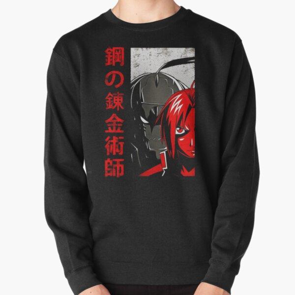 Fullmetal Alchemist Sweatshirt épais
