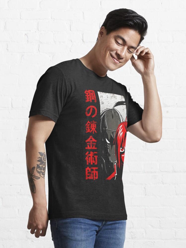 Alternate view of Fullmetal Alchemist Essential T-Shirt