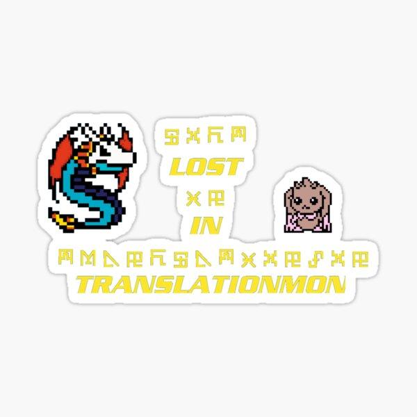 Lost in Translationmon Digimon Podcast logo Sticker