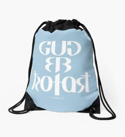 Gud er trofast Drawstring Bag