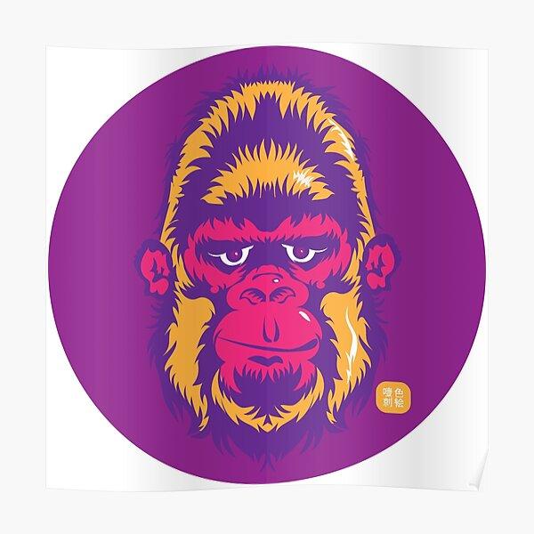 Chilled Gorilla Poster