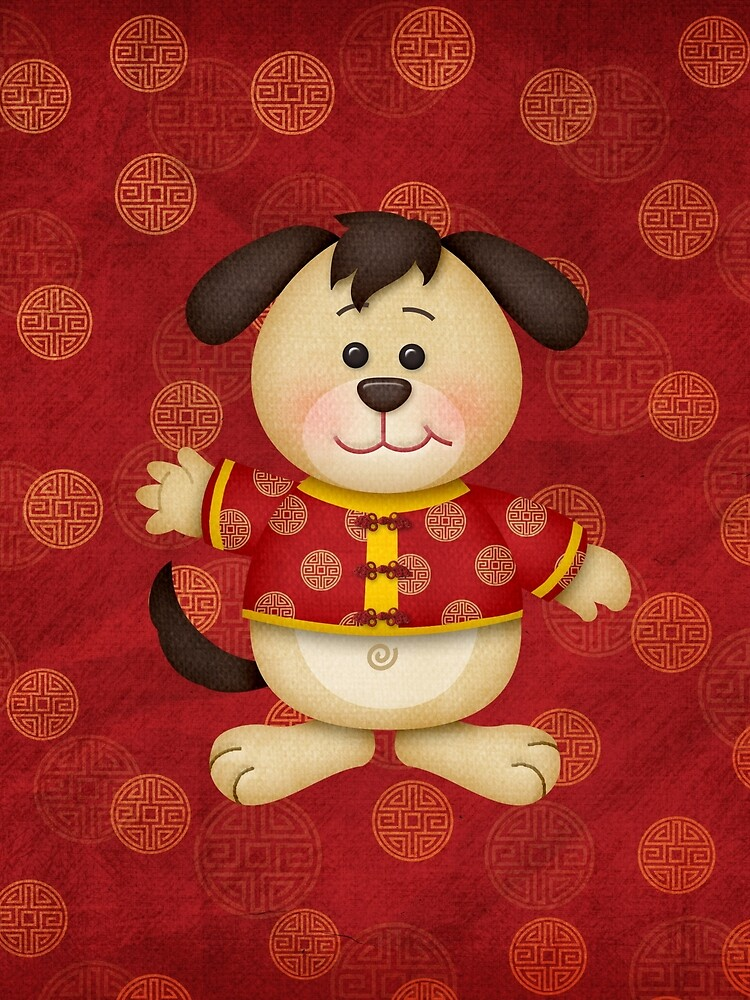 Chinese Zodiac Dog Chinese New Year of The Dog by ChineseZodiac