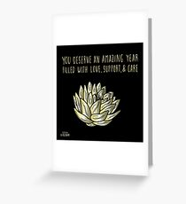 Amazing Year Greeting Card