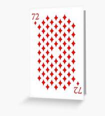 72 Diamonds! Magic! Poker! Greeting Card