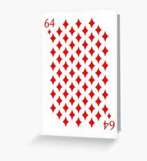 64 of Diamonds Greeting Card
