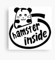 hamster inside Canvas Print