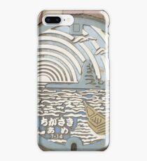 Eboshi Rock Manhole iPhone 8 Plus Case