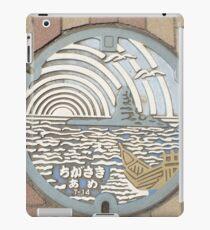 Eboshi Rock Manhole iPad Case/Skin