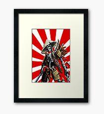 death of a samourai Framed Print