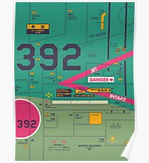 F4 Phantom Jet Air Intake Detail Manga Japan Air Force - Vertical Green Poster