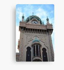Forum Tower! Canvas Print
