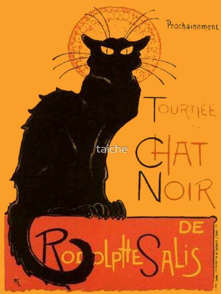 Tournee Du Chat Noir - After Steinlein | Women's T-Shirt