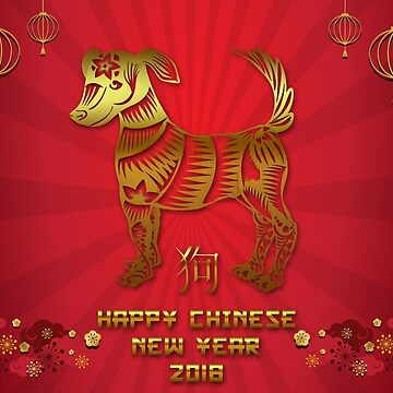 Chinese New Year 2018 Year of The Dog by ChineseZodiac
