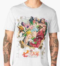The Seven Deadly Sins Men's Premium T-Shirt